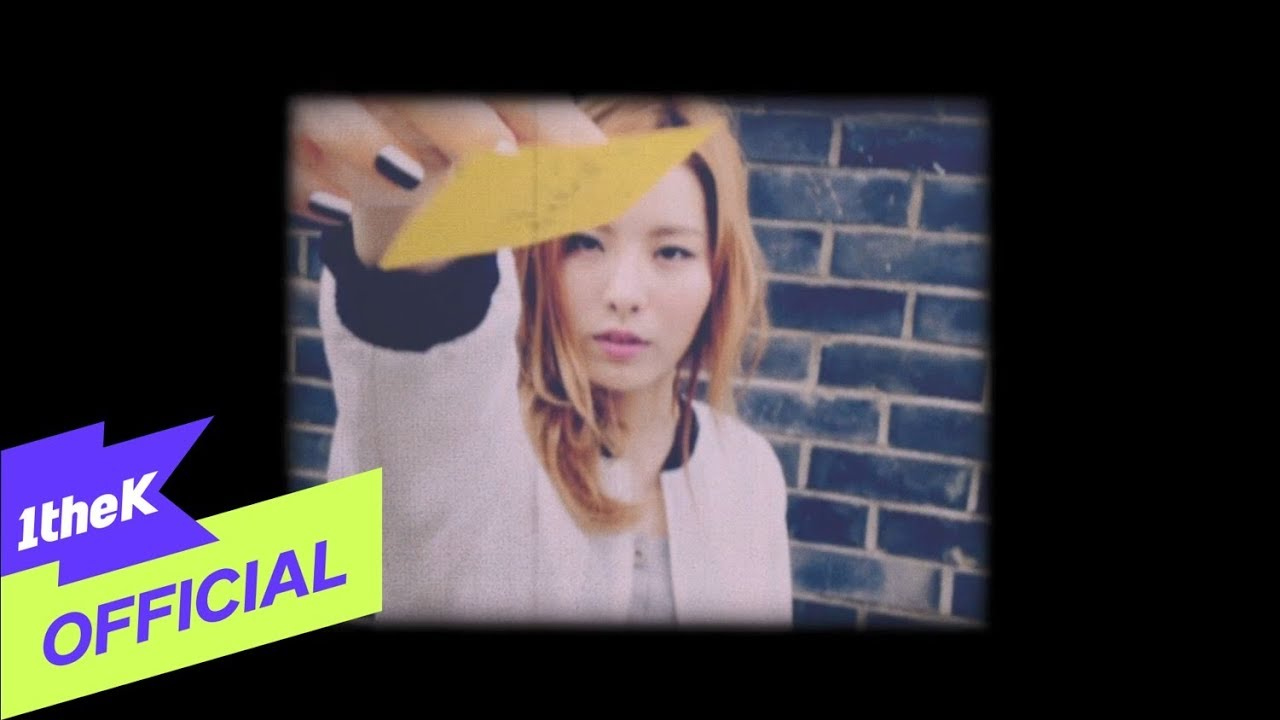 [MV] Lim Kim _ Colorring(컬러링)
