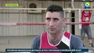 Спорт во время войны: история успеха боксера Вахида Абдула-Рида