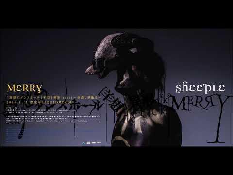 MERRY「sheeple」試聴
