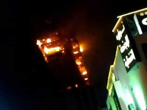 Building on fire in Riyadh.wmv