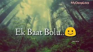Trust🤔 Best Life Status | New 2019 Whatsapp Status Video | #MyDeepLove