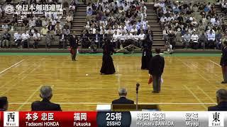 T.HONDA MK- H.SAWADA - 64th All Japan TOZAI-TAIKO KENDO TAIKAI - MEN 11