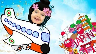 Обычный день Арины | Волшебный самолет и Арина летят в Японию