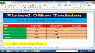 Excel Tips and Tricks : How to Calculate Percentage Discount in Microsoft Excel
