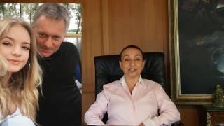 Елизавета Пескова. Откровения дочери главного миллиардера и вора страны