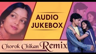 New Romantic Song | Chorok Chikan Remix | AUDIO JUKEBOX | Gold Disc | 2016 New Santhali Song