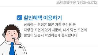 대구인터넷 가입 동구 수성구 KT SK브로드밴드 지역케…