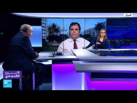 الجزائر.. أي تداعيات اقتصادية ومالية لطبع العملة؟  - نشر قبل 23 ساعة