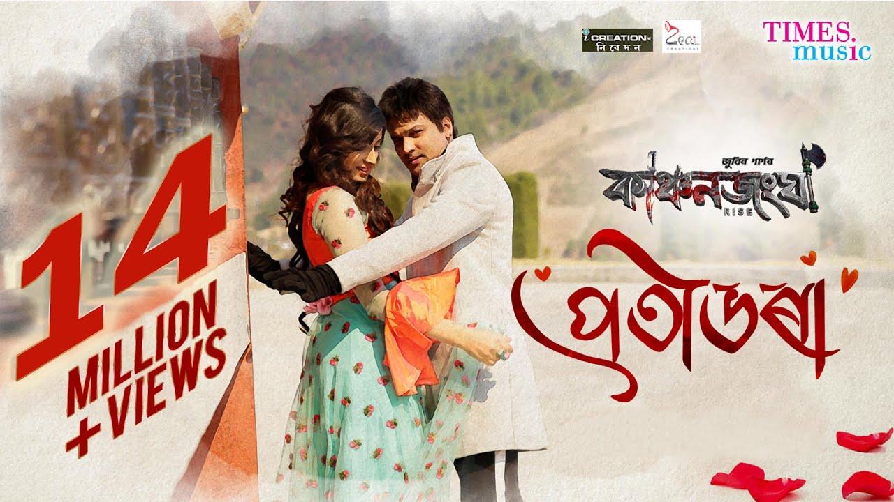 Download Priti Bhora | Zubeen Garg | Gayatri  | Kanchanjangha | Film Song 2019
