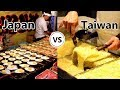 Japan VS Taiwan Street Food   Which okonomiyaki is better?