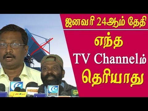trai new rules for dth and cable tv in tamil - cable tv  strike on JAN 24 tamil news
