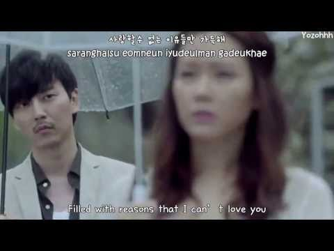 Jung Dong Ha - Sad Story (슬픈 동화) FMV (Shark OST)[ENGSUB + Romanization + Hangul]