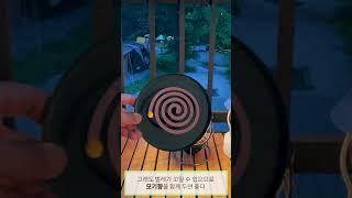 [와이아웃 VIDEO GUIDE] 여름철 캠핑/벌레 퇴…