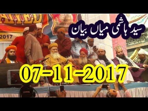 Sayyed Hashmi Miyan Latest Bayan 07-11-2017 in Gujrat
