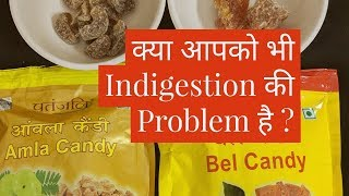 Patanjali Amla Candy & Patanjali Bel(Bael) Candy Review in Hindi | Benefits,Side Effects,Usage,Price
