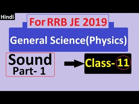 (General Science) Sound (Part 1) Class-11 RRB JE 2019 Classes in Hindi