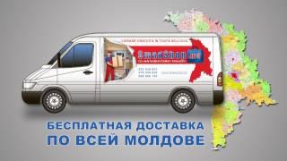 Реклама SmadShop.md(, 2017-03-08T12:40:35.000Z)