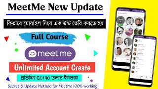 Meetme account create BT Conferencing