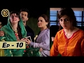 Yeh Ishq Episode - 10 - 1st February 2017 - ARY Digital Top Pakistani Dramas