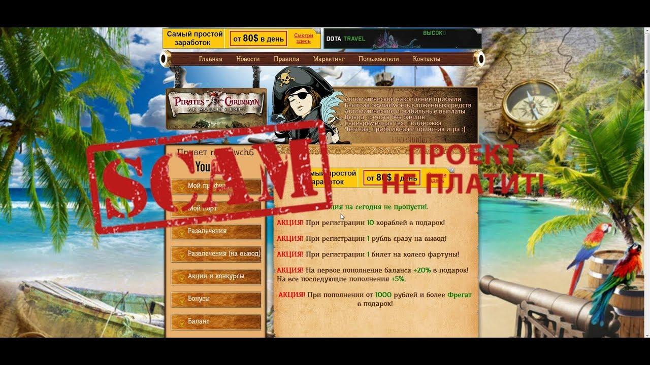 играть онлайн в игры экономические бизнес