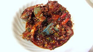 Spicy Marinated Raw Crab (양념 게장 Yangnyeom Gejang)
