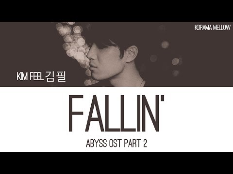 Kim Feel (김필) - Fallin' (Abyss OST Part 2) Lyrics (Han/Rom/Eng/가사)