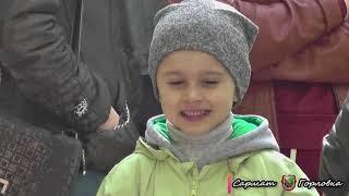 Гуманитарная помощь семьям из прифронтовых поселков Горловки