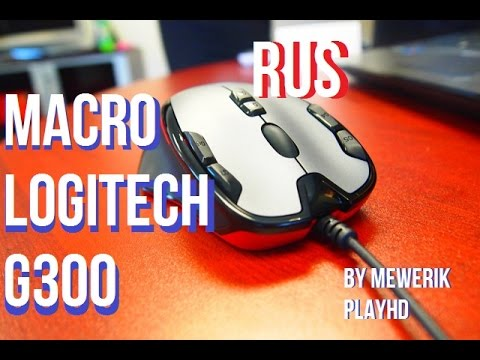 Logitech Gaming Software RapidFire Macro Tutorial  YouTube