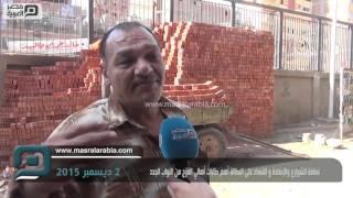 مصر العربية | نضافة الشوارع والإضاءة و القضاء على البطالة أهم طلبات أهالي المرج من النواب الجدد
