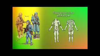 Химическое оружие  Виды  Классификация