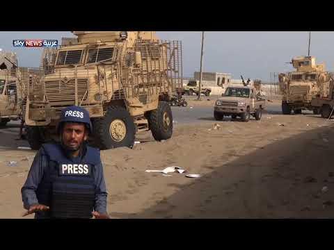 المقاومة اليمنية تحاصر الحوثي داخل المطار  - نشر قبل 2 ساعة