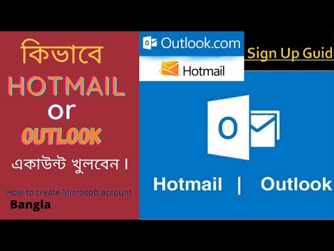 How to create Hotmail or Outlook Email account Bangla || create Microsoft account || hotmail 2021 ||