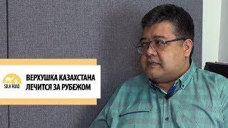 Коронавирус, Медицина, ЧП, Казахстан