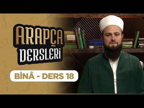 Arapca Dersleri Ders 18 (Binâ) Lâlegül TV