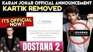 Kartik Removed From Dostana 2 - Karan Johar Official Statement On Re-Casting Of Dostana 2