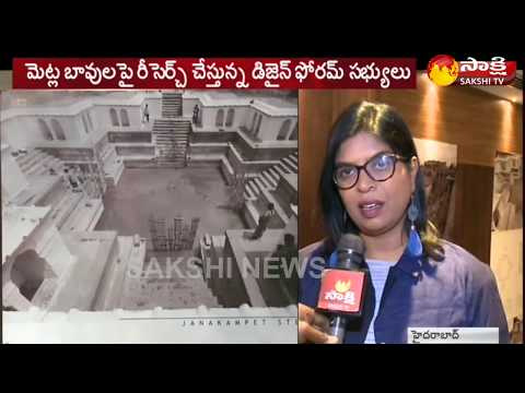Hyderabad Architects' Team Race to Save Ancient Stepwells || Sakshi TV