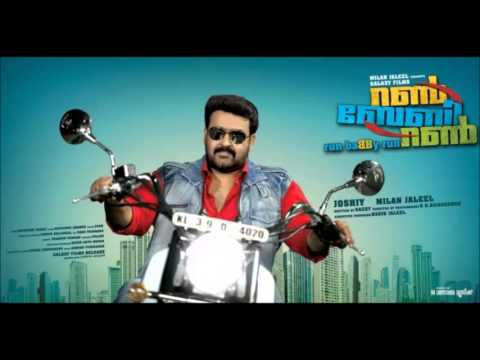 Malayalam Super hit Songs Collection 2013