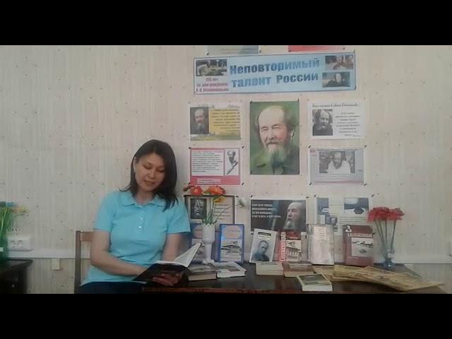 Изображение предпросмотра прочтения – ЭльвираЗарипова читает отрывок изпроизведения «Матрёнин двор» А.И.Солженицына