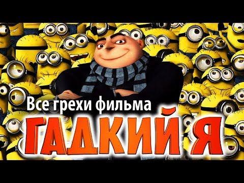 10 САМЫХ СМЕШНЫХ ОБЪЯВЛЕНИЙ НА AVITO - YouTube