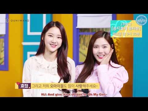 [ENG SUB] Song Ji Hyo's Beauty View - Making with Hyojung and Jiho