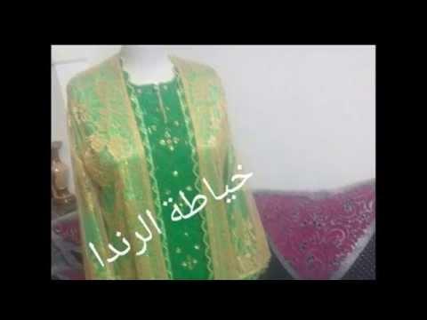 تكشيطة بالرندة باللون الأخضر الملكي من خياطة الراندا