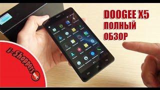 Обзор DOOGEE X5 - подробный отзыв о смартфоне и тесты(Лучший бюджетный смартфон 2015 года с ценой до $60. Полный обзор Doogee X5 и тесты камер, батареи, производительност..., 2015-10-13T17:57:03.000Z)