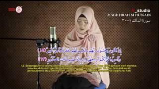 SURAH AL MULK dengarkan sebelum tidur