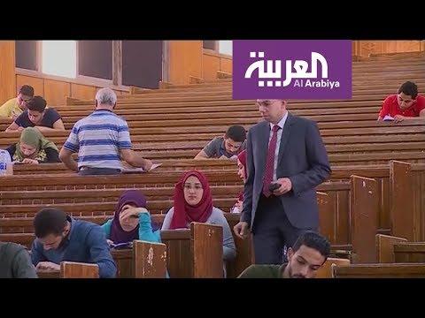 الجامعات المصرية تحارب الغش  - نشر قبل 9 دقيقة