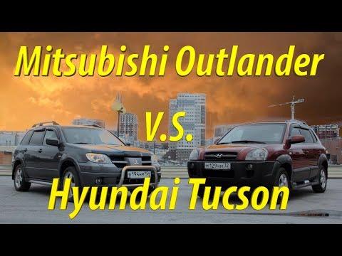 Что выбрать из б у Hyundai Tucson или Mitsubishi Outlander Сравнение автомобилей от РДМ Импорт