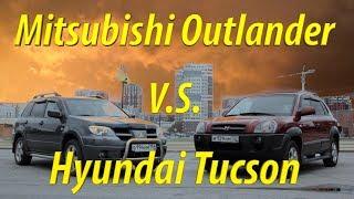 Что выбрать из б/у? Hyundai Tucson или Mitsubishi Outlander? (Сравнение автомобилей от РДМ-Импорт)