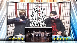 iKON - 'I'M OK' PERFORMANCE VIDEO | [ NINJA BROS Reaction / Review ]
