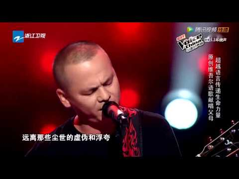 The Voice Of China 2014 08 01 : 帕尔哈提 《父母》