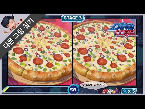 [DinoCore] Game   Spot the difference with friends - Pizza, Rex   Challenge   Robot Animation   EP06