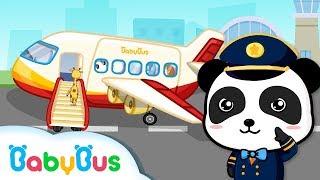 寶寶學交通工具 | 兒童教育遊戲 | 官方預告視頻 | 寶寶巴士 thumbnail